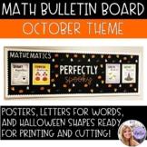Math Halloween Wreath, Clipart, and Backgrounds - Bulletin Board Classroom Decor