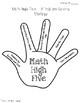 Math High Five - A Problem Solving Strategy
