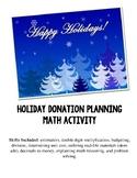 Math - Holiday Gift Donation PBL