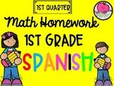 Math Homework 1st Grade