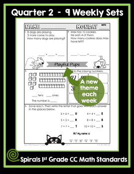 1st Grade Math Homework - Quarter 2