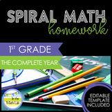 1st Grade Math Homework - Complete Year BUNDLE