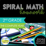 2nd Grade Math Homework - Complete Year BUNDLE