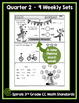 3rd Grade Math Homework - Quarter 2