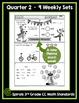 Math Homework 3rd Grade - Quarter 2