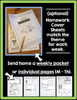 Math Homework 3rd Grade - Complete Year BUNDLE