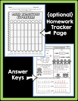 Math Homework 3rd Grade - Complete Year BUNDLE