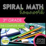 3rd Grade Math Homework - Complete Year BUNDLE