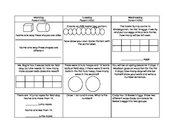 Math Homework CCSS