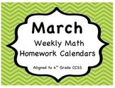 Weekly Math Homework Calendar - March (CCSS Aligned)