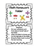 Math Homework Folder Labels
