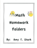 Math Homework Folders - Common Core Friendly