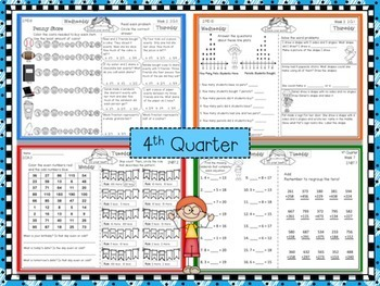 Second Grade Math Homework  - Entire Year!