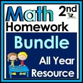 Second Grade Math Homework Bundle  - Entire Year!
