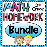 Second Grade Math Homework Bundle with Digital Option For