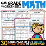 4th Grade Math Homework for the Year Bundle