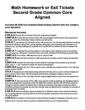 Math Homework or Exit Tickets for 2nd grade *Common Core Aligned