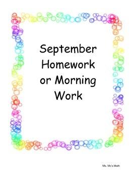 Math Homework or morning work (September)
