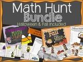Math Hunt BUNDLE! {Halloween & Fall}