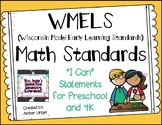 """Math """"I Can"""" Statements and Standards for Early Learners"""