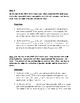 Math IEP Goals and Objectives Bank