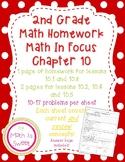 Math In Focus 2nd Grade Chapter 10 HOMEWORK!