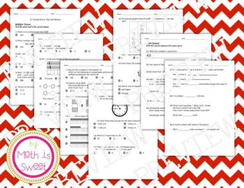 Math In Focus - 2nd Grade - End of Year Review
