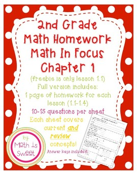 Math In Focus 2nd Grade HOMEWORK FREEBIE!