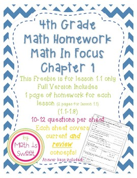 Math In Focus 4th Grade HOMEWORK FREEBIE!
