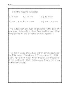 Math In Focus - 5th Grade Lesson 2.2 Quiz