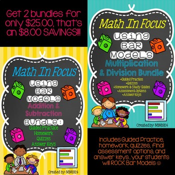 Math In Focus-Bar Model Bundle (Addition/Subtraction & Muliplication/Division)