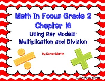 Math In Focus Grade 2, Chapter 16 Poster Packet