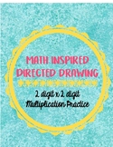 Math Inspired Directed Drawing (2 Digit by 2 Digit Multipl