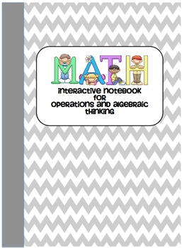 Math Interactive Journal 3rd - Operations and Algebraic Thinking - { CC Aligned}