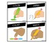 Math Interactive Notebook: 2D Shapes