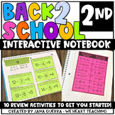 Math Interactive Notebook: 2nd Grade Back-to-School