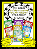 Math Interactive Notebook 8th Grade ALL YEAR FOLDABLE BUNDLE + Vocab!