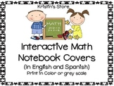 Math Interactive Notebook Cover