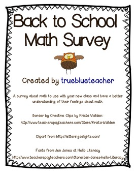 Math Interest and Self Efficacy Survey