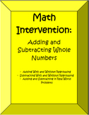 Math Intervention: Adding and Subtracting Whole Numbers