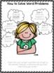 Math Intervention Binder {4th Grade}