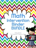 Math Intervention Binder Bundle