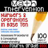 4th Grade Math Intervention Pack Place Value/ Numbers  RTI NO PREP Guided Math