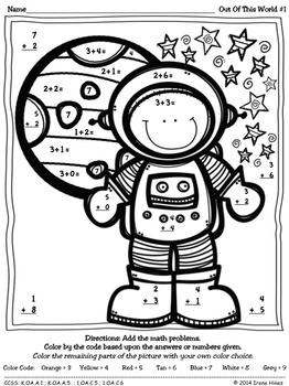 Math Is Out Of This World: Addition & Subtraction Color By The Code Math Puzzles