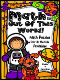 Math Is Out Of This World: Addition & Subtraction Color By