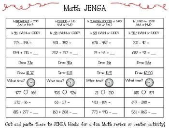 Math JENGA (Grade 2)