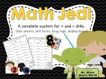Math Jedi (Math Facts)