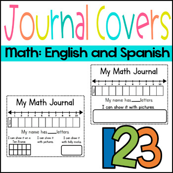 Math Journal Cover Worksheets & Teaching Resources | TpT