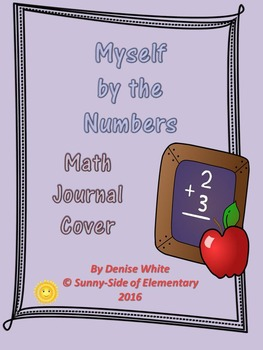 Math Journal Cover Design - Myself by the Numbers