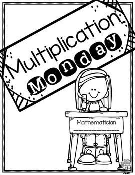 Math Journal Covers Freebie